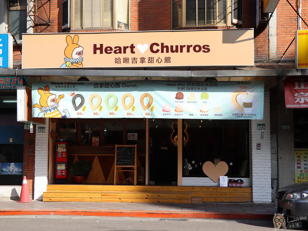 Heart Churros 哈啾吉拿甜心館-32.jpg