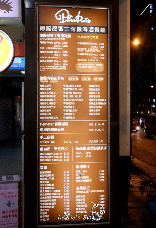 好好文化創意-We-%26;-Me-Cafe-12.jpg