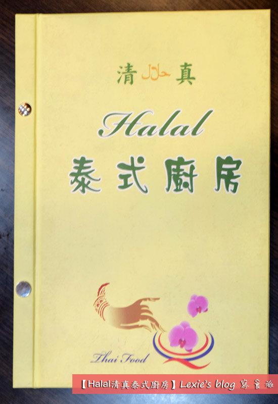 Halal清真泰式廚房11.jpg