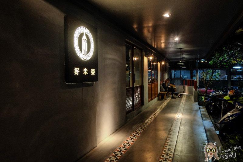 好米亞餐酒館-16.jpg