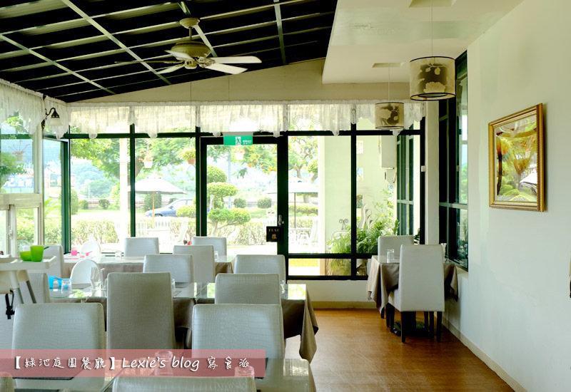 綠池庭園餐廳39.jpg