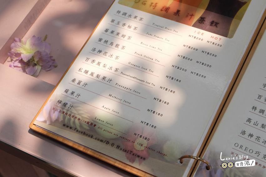 D.G. Café大稻埕迪化街花園咖啡廳012.jpg