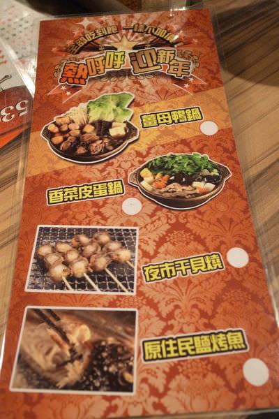 田季發爺 燒肉農安店17