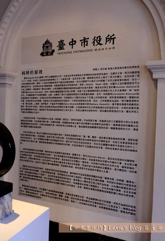 台中市役所14.jpg