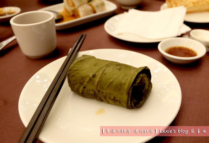 華漾大飯店港式飲茶11.jpg