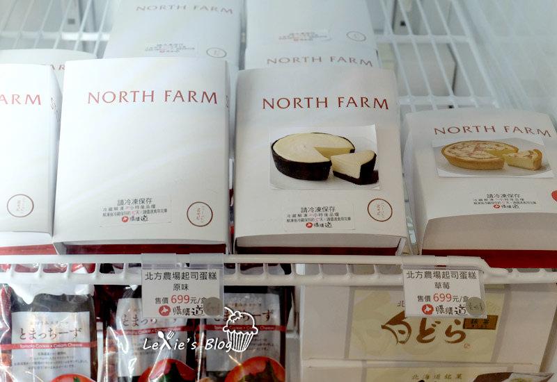 購購道-北海道61.jpg