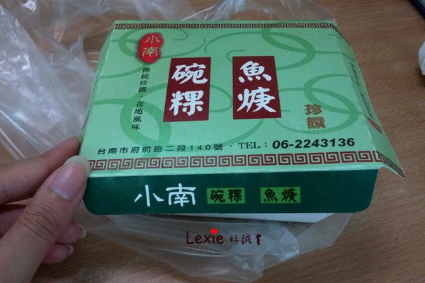 台南美食小吃攻略10