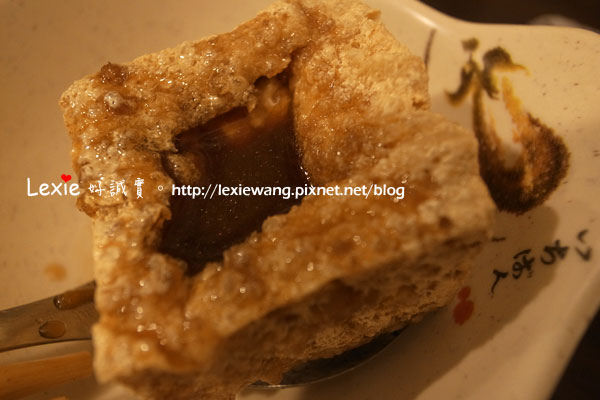禾記臭豆腐7