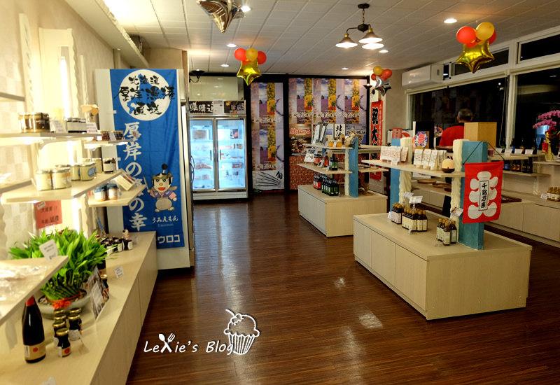 購購道 北海道美食分享-海鮮生鮮、甜點推薦,日本進口直送的高級貨
