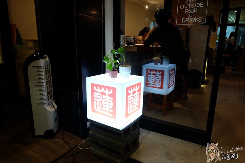 蓮ren日本南洋咖哩-27.jpg