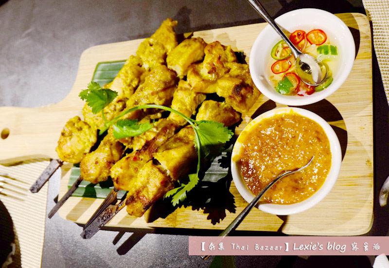 泰集-Thai-Bazaar14.jpg